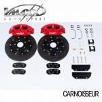 V Maxx Big Brake Kit to fit BMW 1 Series E81