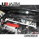Ultra Racing Front Strut Brace to fit Alfa Romeo 159