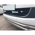Zunsport Lower Grille With Daytime Running Lights to fit Volkswagen Amarok